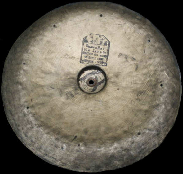 dating zildjian cymbals Plentyoffish dating forums are a place to meet singles and get dating advice or share dating experiences etc i use zildjian cymbals but i have heard some paiste.